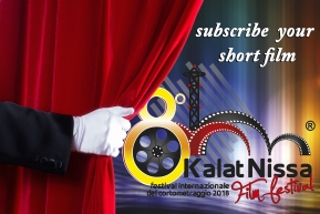 Contest Rules - 8th Kalat Film Festival -